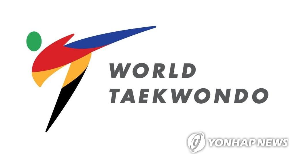 세계태권도연맹 총재 등 집행위원 임기·나이 제한…선출직 확대