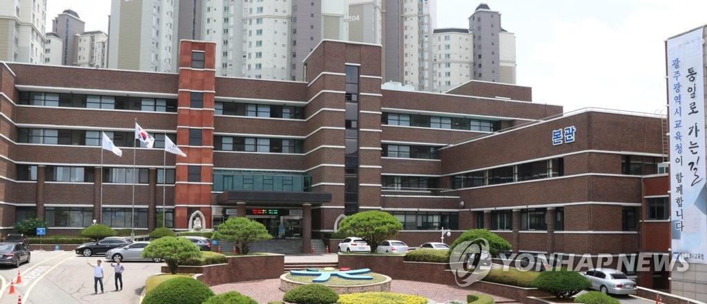 광주 경양초 휴교 부지에 문화·체육·복합시설 건립