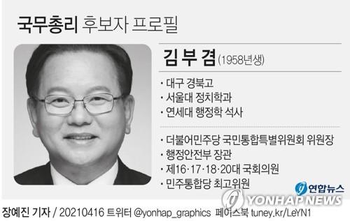 총리교체·5개부처 개각·청와대 개편…인적쇄신 동시단행