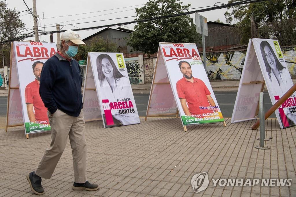 칠레, 일주일 앞둔 제헌의회 선거 연기 여부 결론 못내