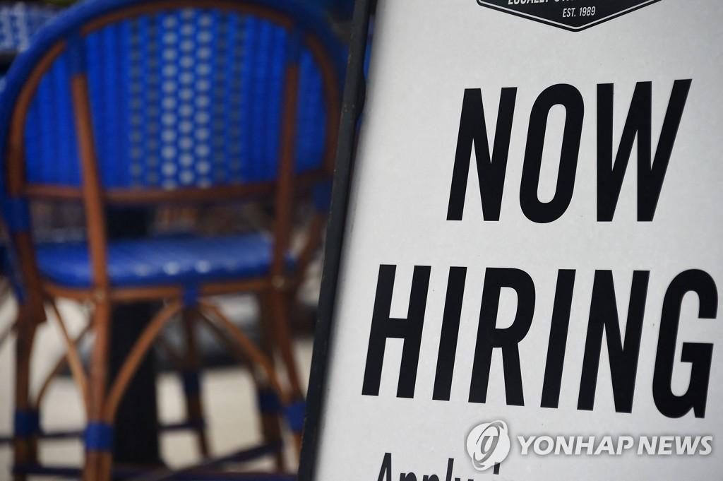 미 3월 일자리 92만개↑…작년 8월 이후 최대폭 증가(종합)