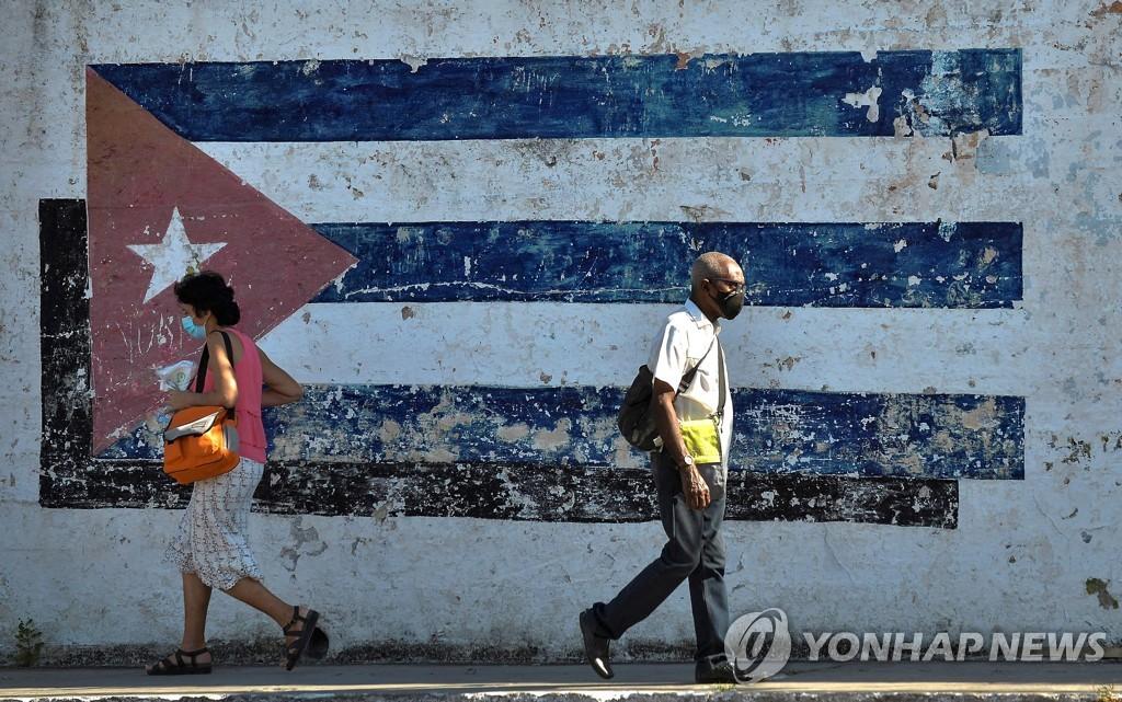 """쿠바 '카스트로 시대' 62년만에 종언…라울 """"총서기직 사임""""(종합2보)"""