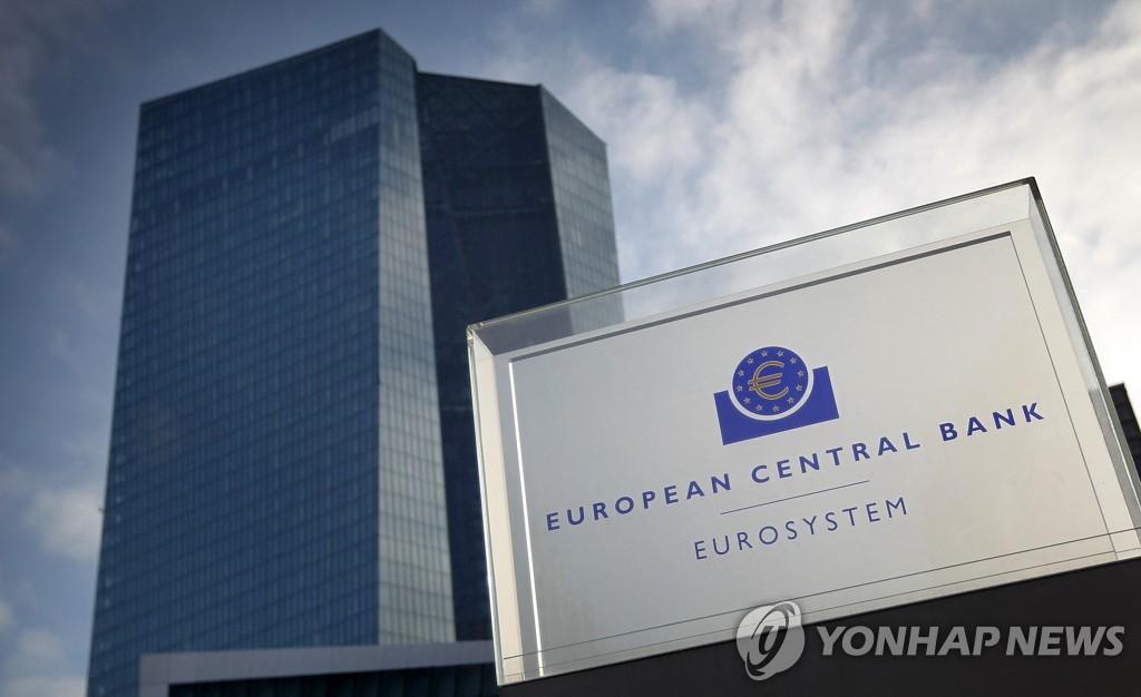 """ECB, 코로나19 돈풀기 속도 유지…라가르드 """"경제활동 반등기대""""(종합2보)"""