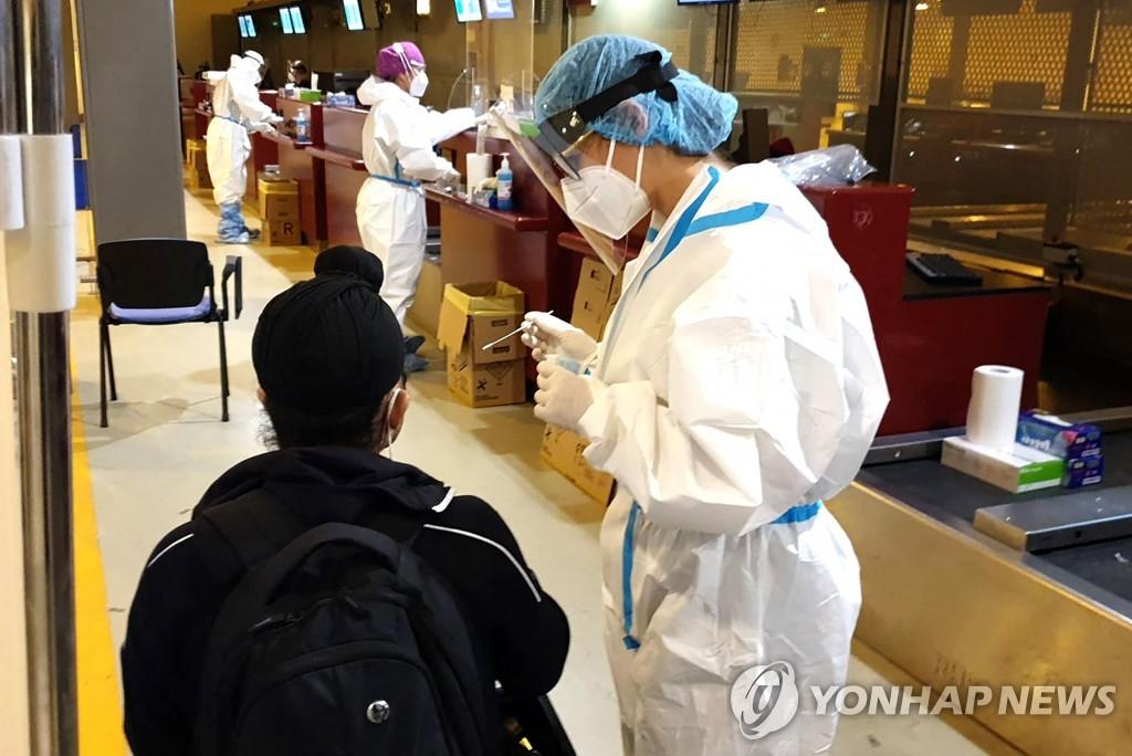 인도발 이탈리아행 여객기 승객·승무원 23명 무더기 확진
