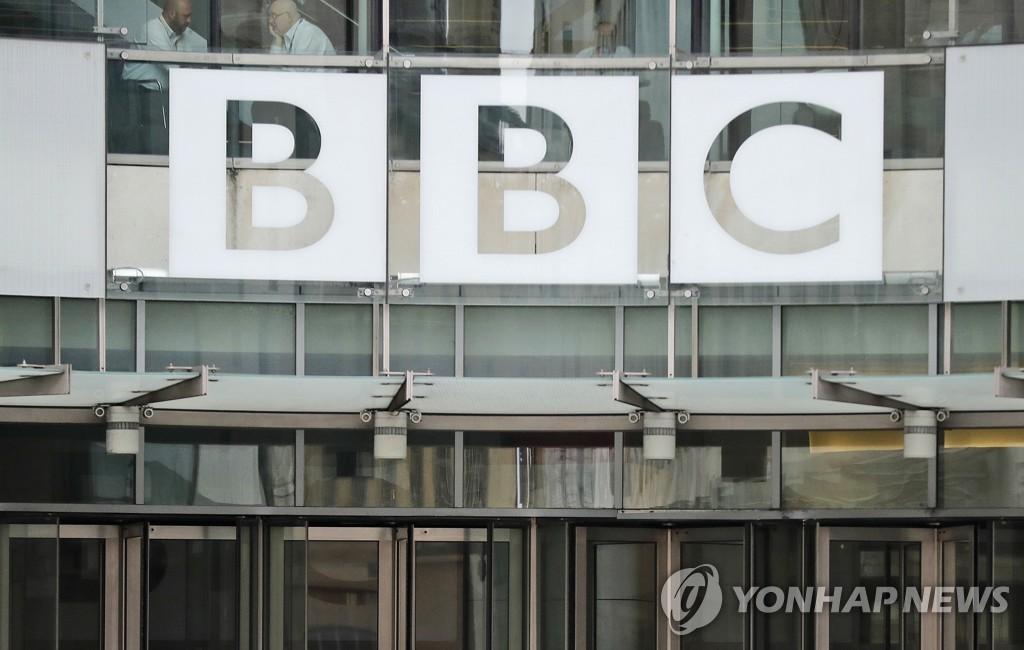 '국가선전방송' 항의받은 BBC, 필립공 장례식 '도배' 않기로
