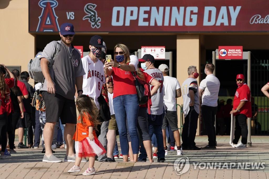 MLB, 코로나19 필수인력에 150만달러 상당 티켓 선물