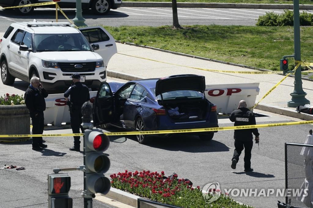 미 의사당 검문소로 차 돌진…경찰 2명 부상·운전자 체포