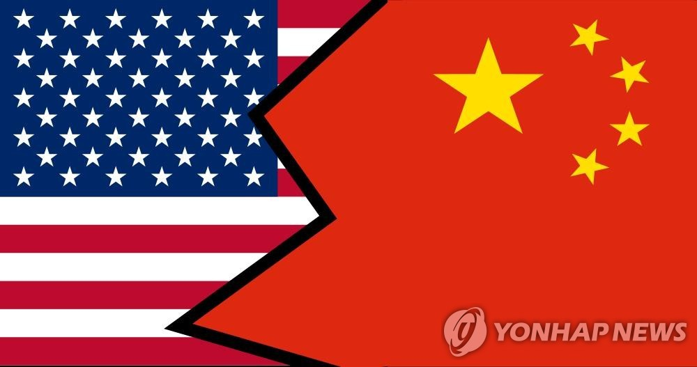 """中관변단체, 美침략성 강조하며 """"한국전쟁은 미국의 침략"""""""