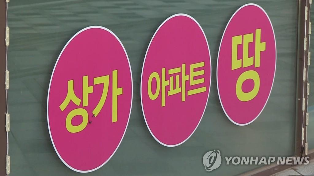 '인천 동화마을 투기' 6급 공무원 3억여원 부동산 동결
