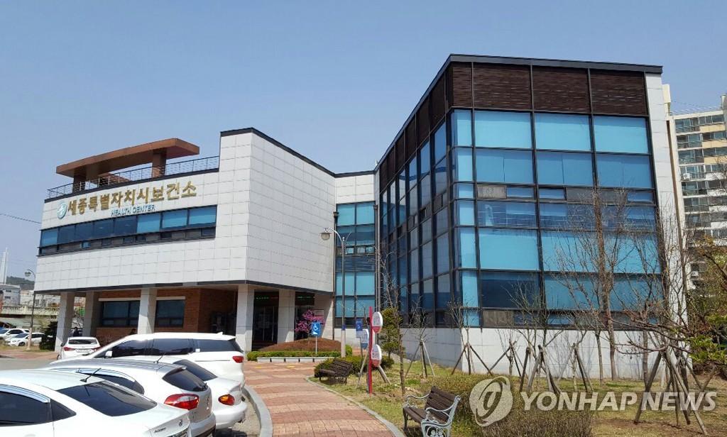 세종시민 흡연·음주율 전국 최저…걷기 실천은 부진