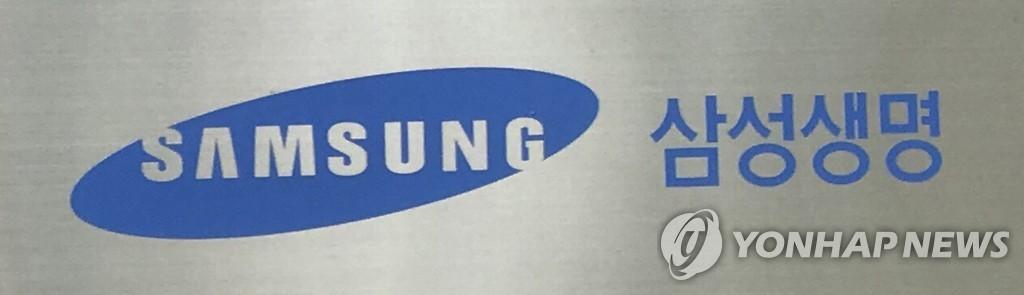 """삼성 금융 4사 공동시스템 구축…""""새 디지털 서비스 모색"""""""