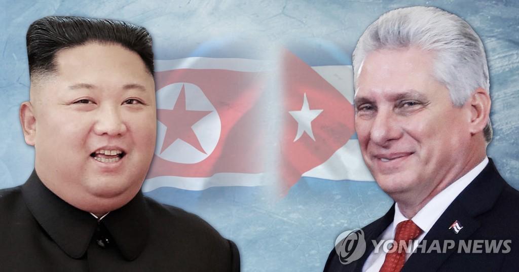 """김정은, 쿠바 새 총서기에 연일 '러브콜'…""""특수한 전략적관계"""""""