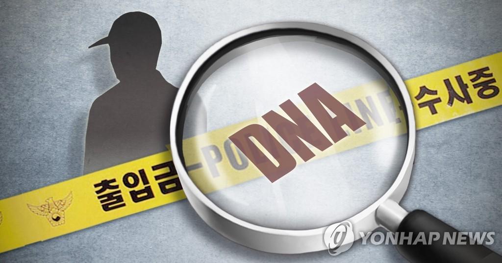 화장실 성폭행범 13년만에 검거…절도현장에 남긴 DNA에 덜미