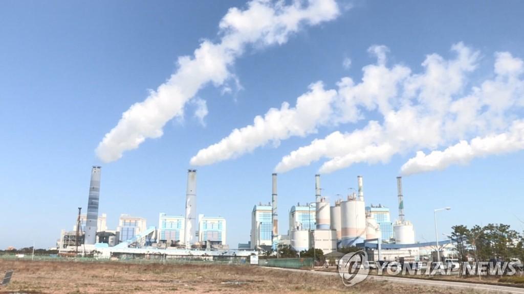 해외 석탄발전에 공적금융 지원 없다…'탈석탄' 기조 강화