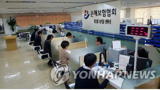 서울·부산·대전·광주에 손해보험 설계사 상설시험장 운영