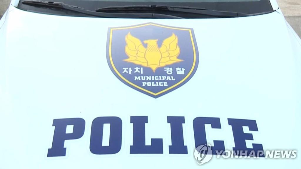 용산참사 진압 책임자 인천 자치경찰위원 후보서 교체