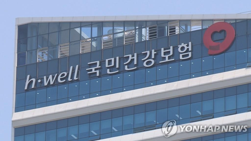 건보공단 상반기 510명 채용…저소득·한부모 지원자 우대