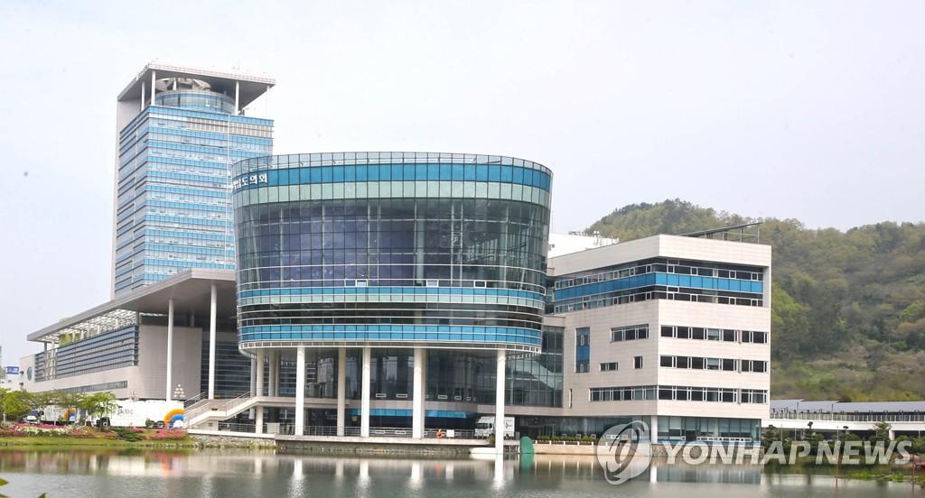 전남도의회 갈등 단초 '광양만권조합 위원' 행정소송 각하