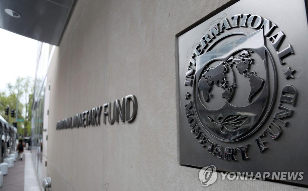 "IMF ""한국, 코로나19 대응 성공적…G20 중 역성장 최소화"""