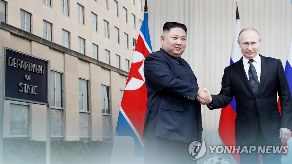 """북 외무성 """"북러관계, 정상들 관심 속에 높은 단계로 강화할 것"""""""