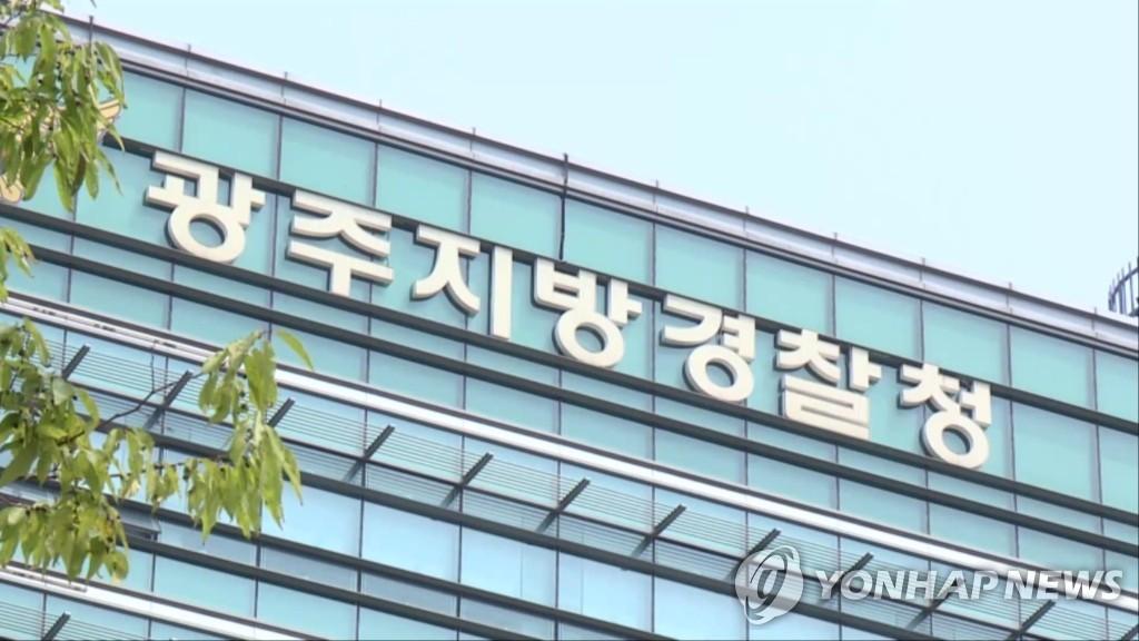 """기성용 아버지 기영옥 """"축구센터 만들려고 했을 뿐…투기 아냐"""""""