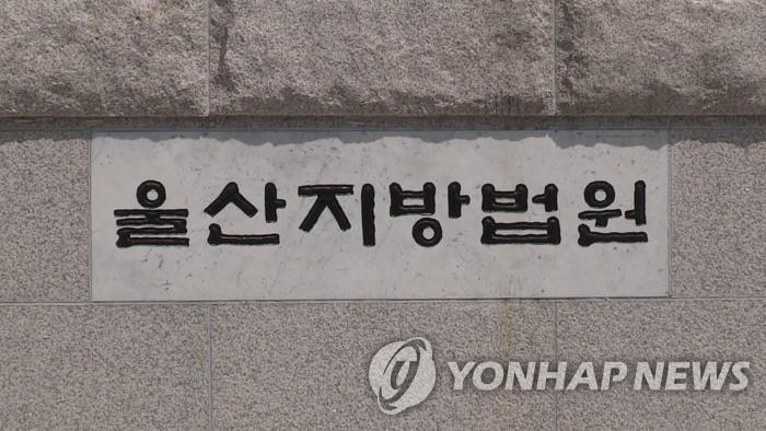 """우체국 찾아가 """"택시비 내달라""""…관공서·병원서 상습 난동 실형"""