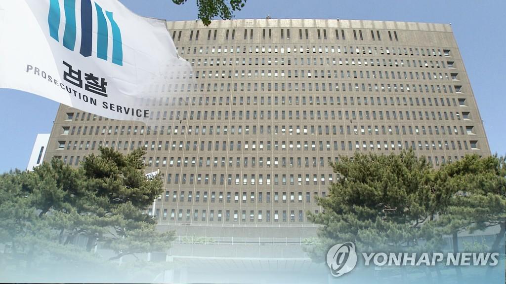 중앙지검, '靑 기획사정' 수사내용 유출 진상조사 착수