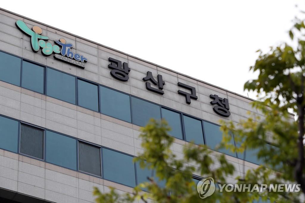 집단민원 제기되자 폐기물사업허가 취소…지자체, 행정소송 패소