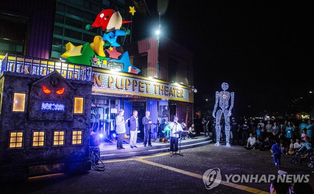 춘천시 축제 '기지개'…마임·인형극·연극 상설공연
