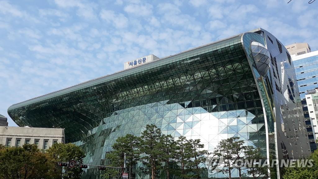서울형 인턴 직무캠프에 3M·P&G 등 73개사 참여