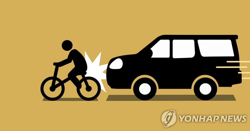 성북구서 좌회전 차량과 자전거 충돌…초등생 사망