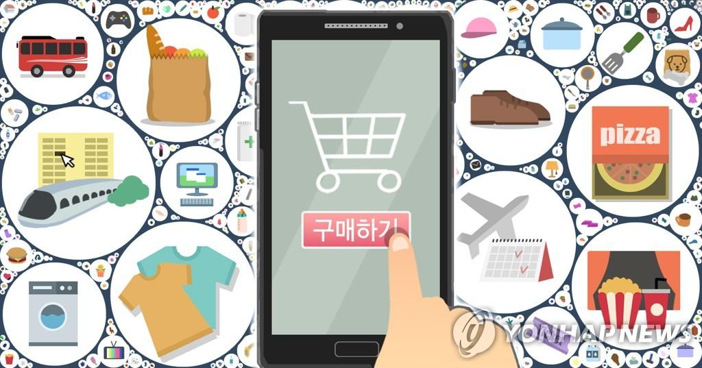 """EIU """"온라인 쇼핑, 2025년 전체 소매판매 20%로 증가"""""""