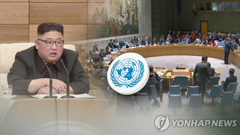 유엔 기구, 북한 당국에 '29개 인권 사안' 설명 요청