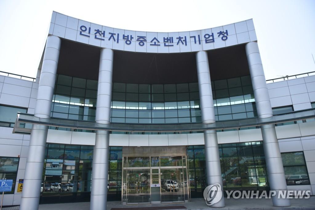 [인천소식] 인천중기청 '글로벌 강소기업' 16개 선정