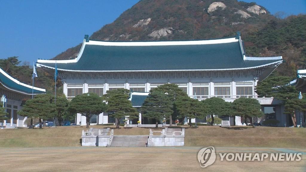 '청와대 경비' 서울청 101경비단서 확진자 1명 발생