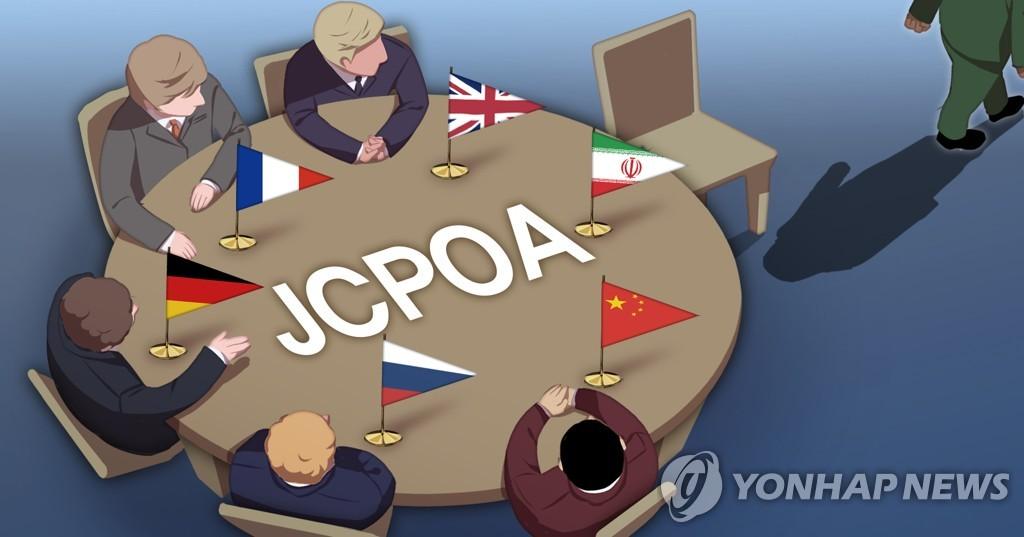 """미, 핵합의 복원회담에 """"건설적"""" 평가속 이란에 직접대화 압박"""