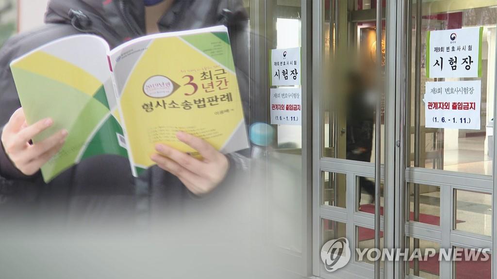 """""""변시 '5년내 5회' 제한은 위헌""""…헌법소원 제기"""