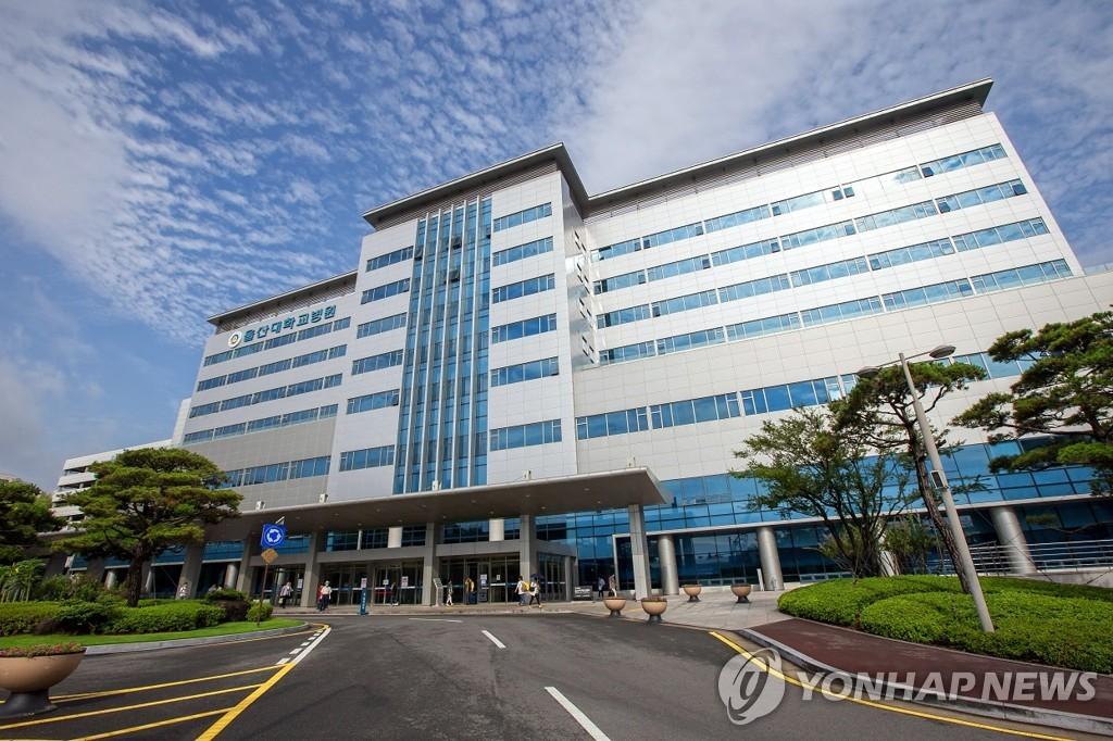 울산대병원 환경보건센터 4회 연속 전국 최우수 지정