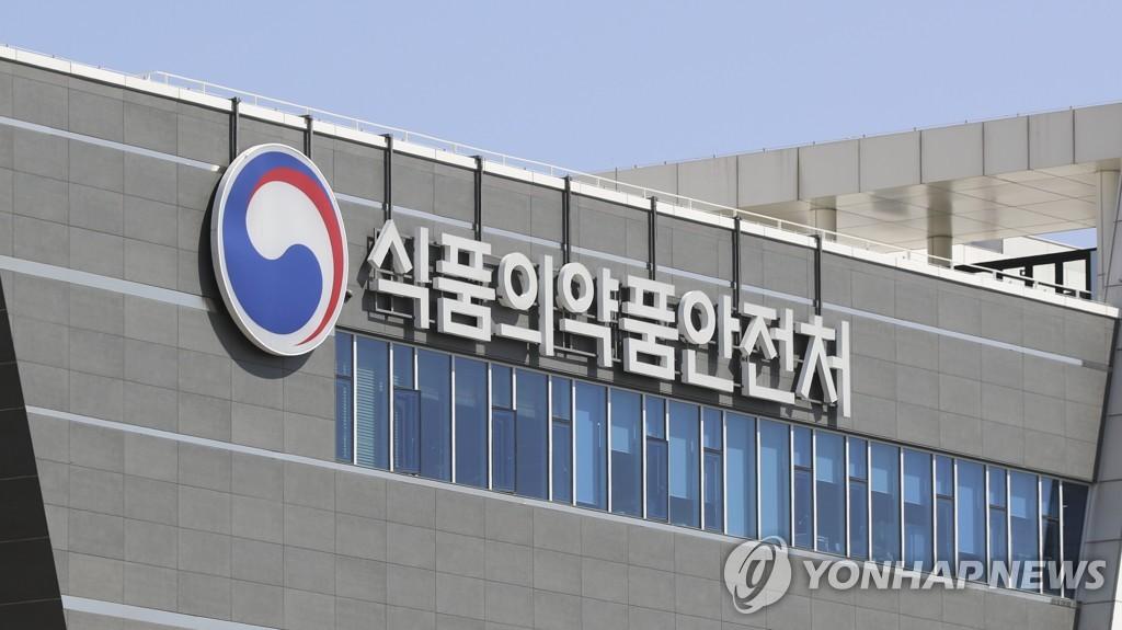 식약처 '실험동물 미생물 품질관리 안내서' 제정·배포
