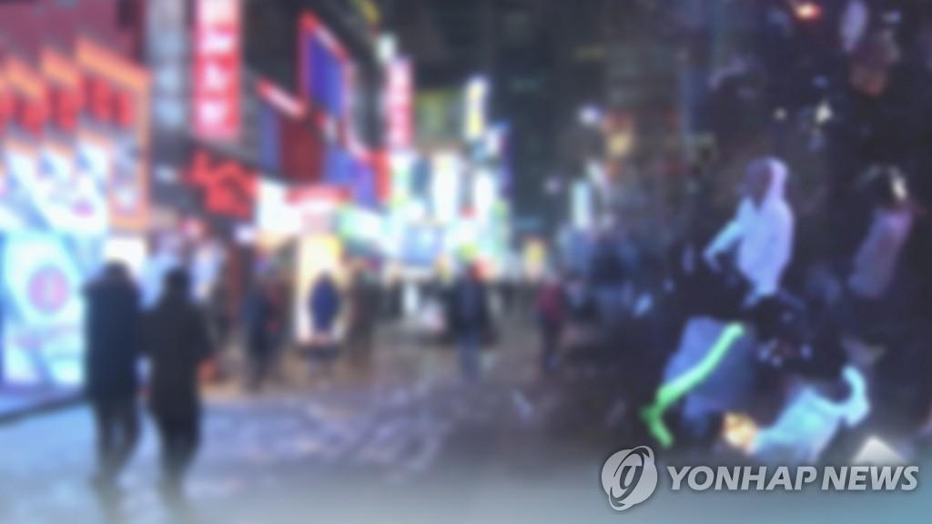 부산 유흥업소발 감염 300명 육박…전파 빠르고 동선 복잡(종합)
