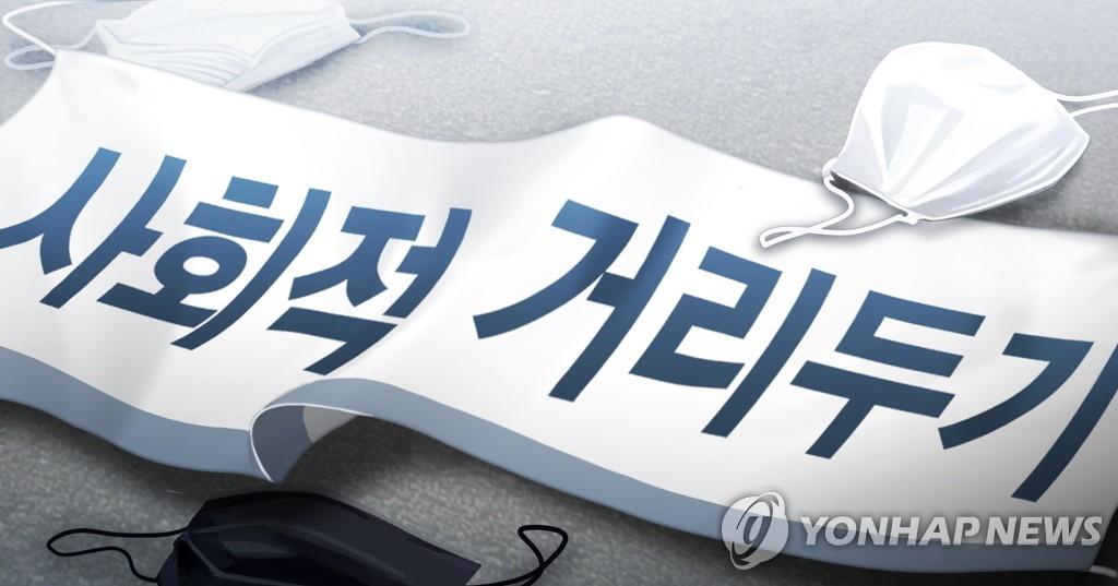 부산서 회사 교육 참가 직원 집단 확진…유흥 관련도 잇따라(종합2보)