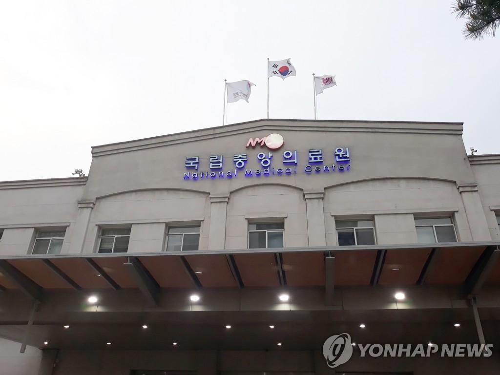 서울시-복지부, 국립중앙의료원 이전 합의각서 체결