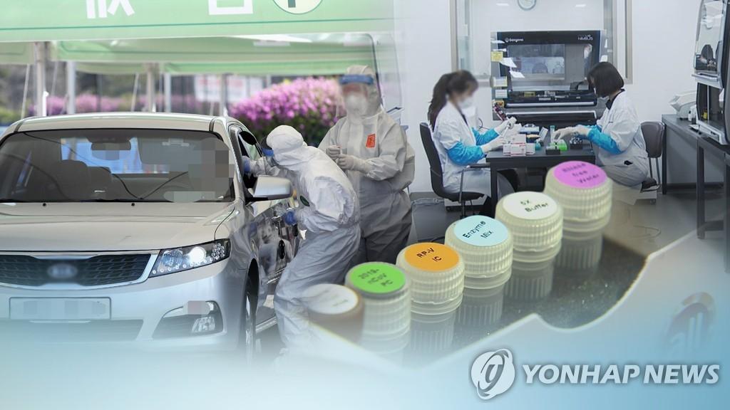 'K-방역' 수출길 넓힌다…10대 품목 지정해 전주기 지원
