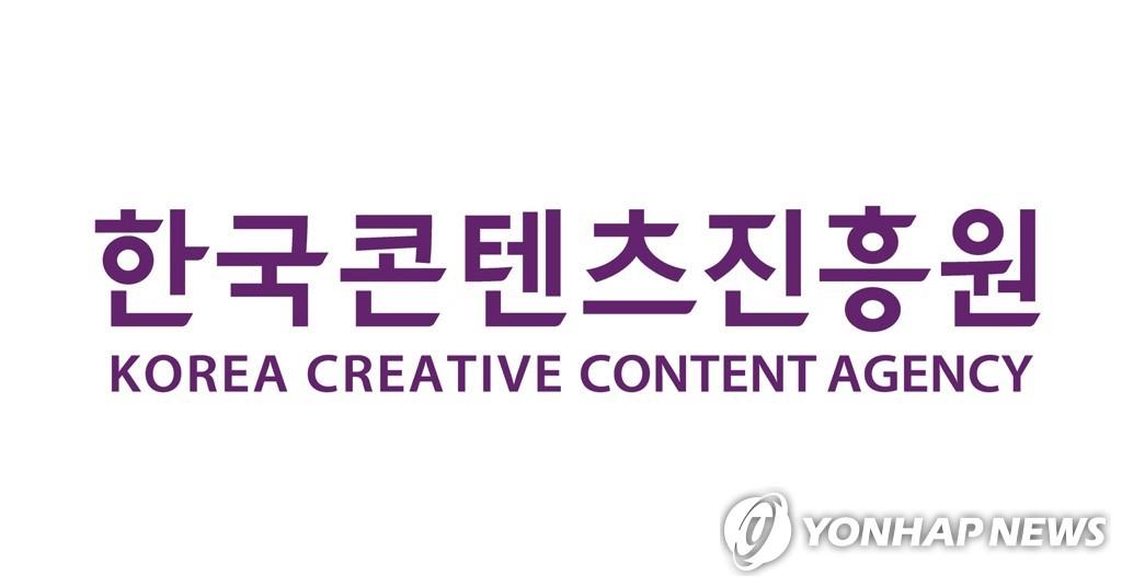 '코로나19 피해' 대중음악 공연업계 일자리 2천명 지원