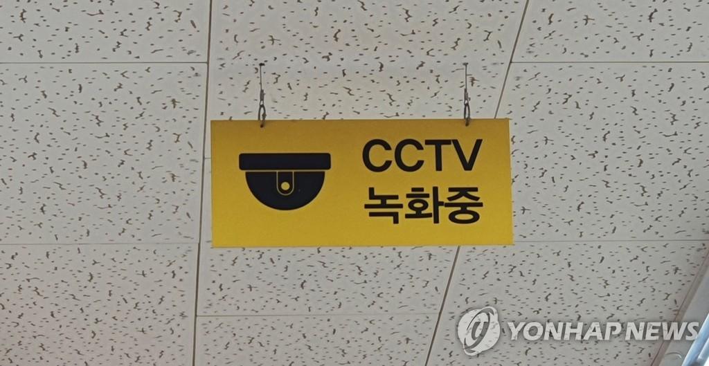 학생 선수 폭력 막는다…학교 체육시설에 CCTV 설치 근거 마련