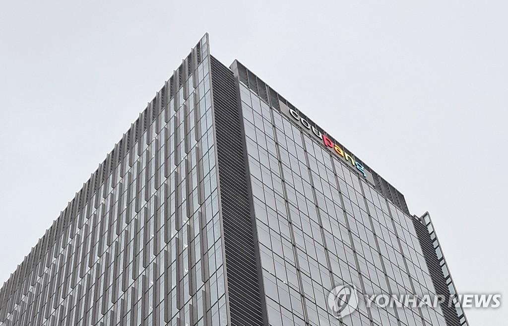 """""""쿠팡 물류센터서 괴롭힘·성희롱…신고 묵살""""(종합)"""