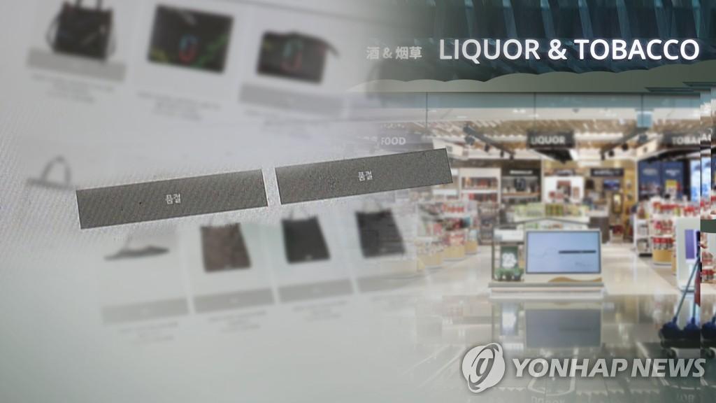 """""""44만원짜리 선글라스를 18만원에""""…재고 면세품 쇼핑 인기"""