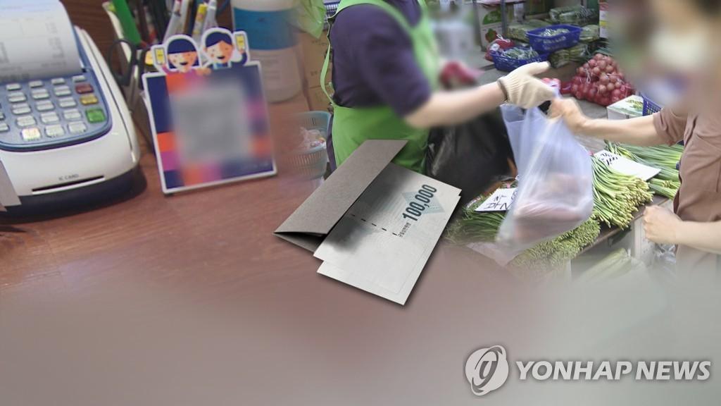 제로페이는 '학원페이'…서울사랑상품권 45% 학원비로