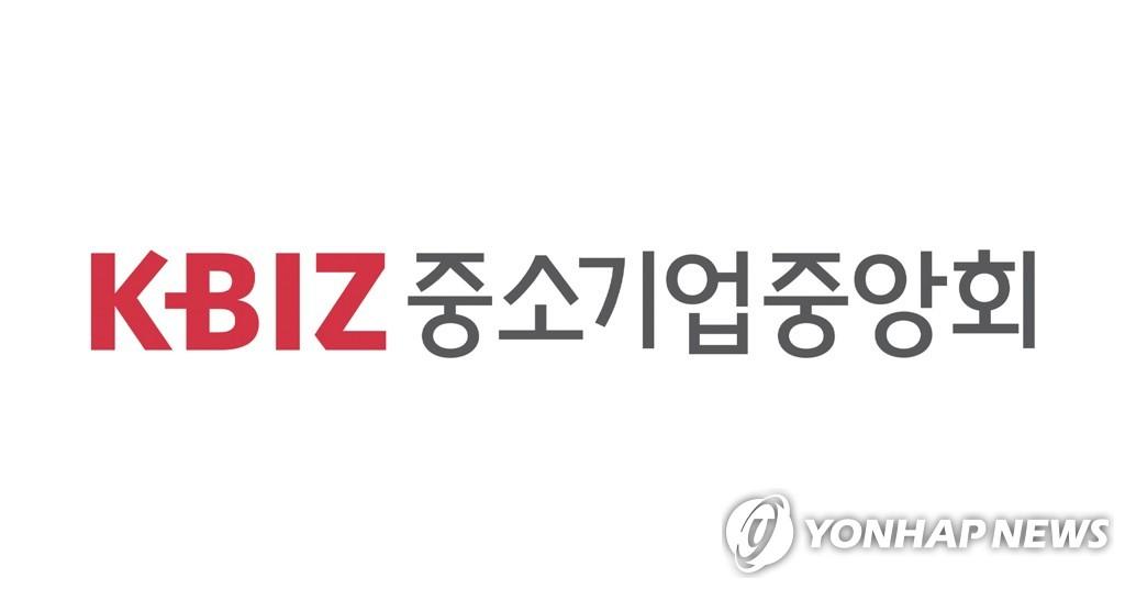 [게시판] 중기중앙회, 강원도지사 초청 중소기업인 간담회
