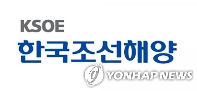 한국조선해양 1분기 영업익 작년 대비 44.5%↓…전망치 상회(종합)